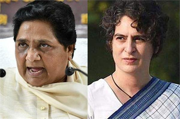 bjp mp advised mayawati and priyanka to respect mandate