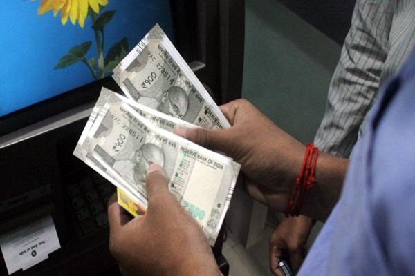 tax will be levied on extracting excess cash from bank accounts