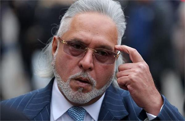 london high court allowed to mallya appeal in extradition case