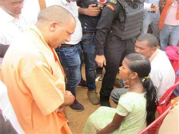 chief minister yogi will meet with victims of sonbhadra massacre