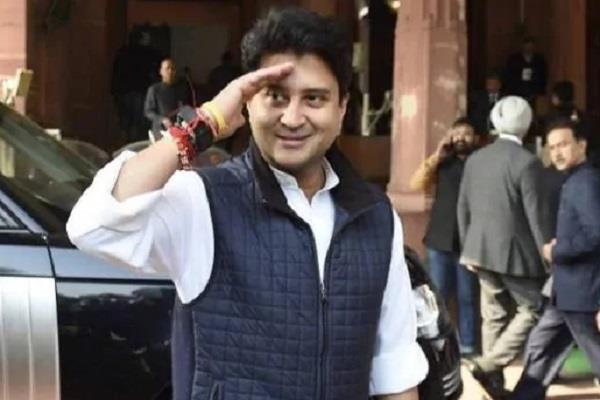 rebel legislators showed mirror to bjp  jyotiraditya scindia