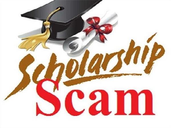 scholarship scam cbi gripes
