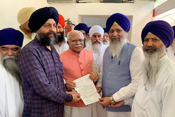 longowal invites haryana chief minister