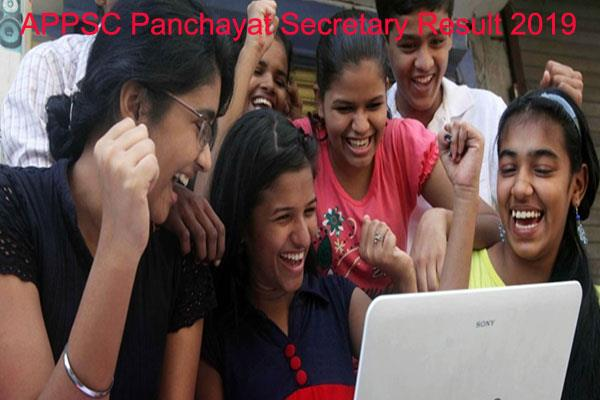 appsc result 2019 the result of the panchayat secretariat examination