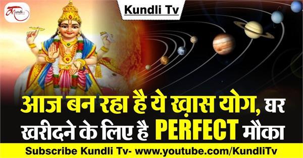 guru pushya yog significance in hindu religion