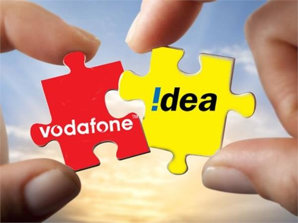voda idea shares fall 26 percent after quarter results