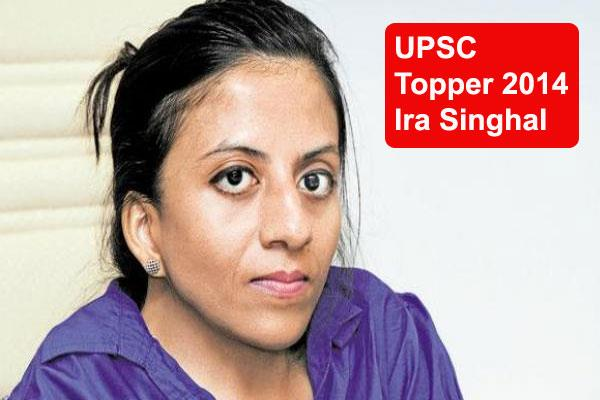 upsc topper ira singhal trolling victim on social media