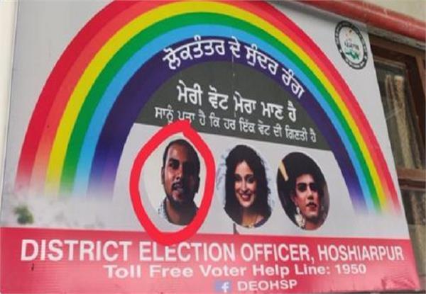 voter drive ad has nirbhaya rape convict s photograph