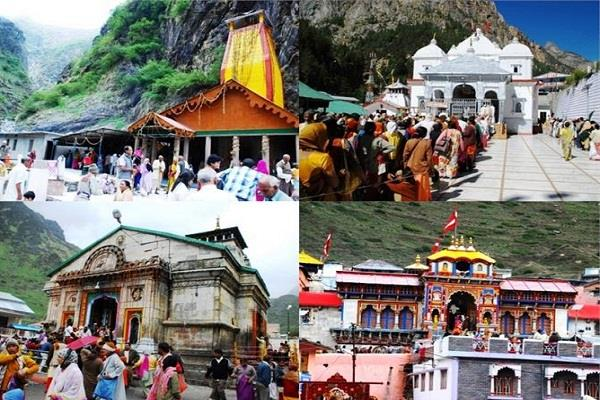 chardham kapat open after the lunar eclipse