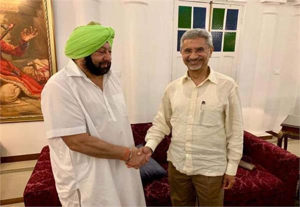 captain amarinder singh meet foreign minister