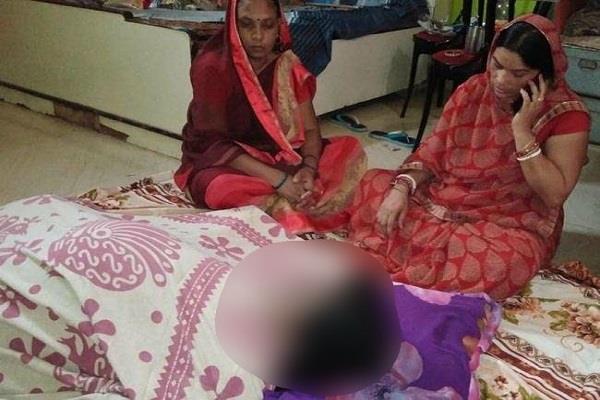 rjd legislator wife died in suspicious circumstances