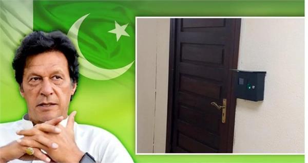 vvip toilets imran khan s govt installs bm outside bathrooms