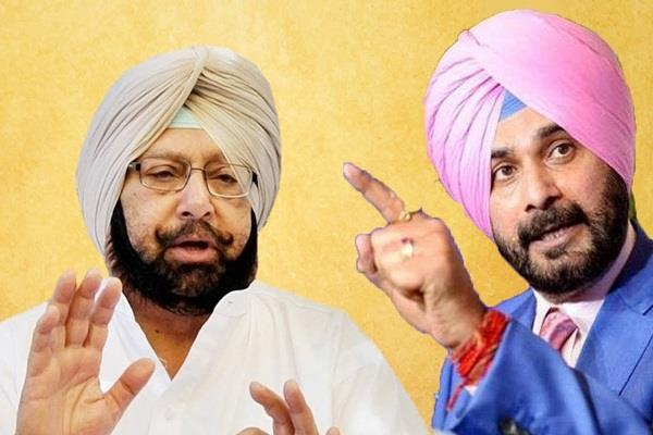 who will be punjab s next power minister