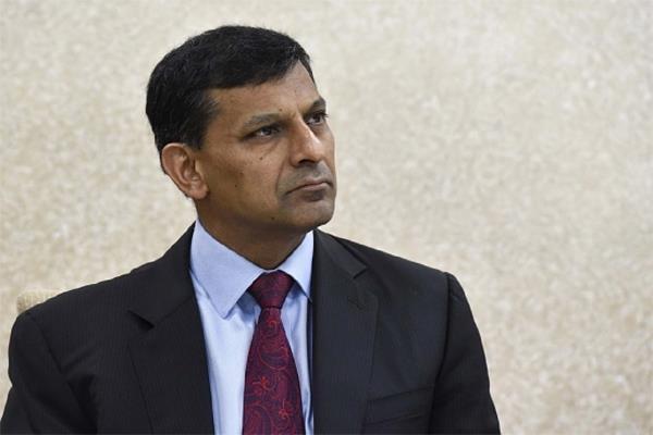 former rbi governor raghuram rajan may become the chief of the imf