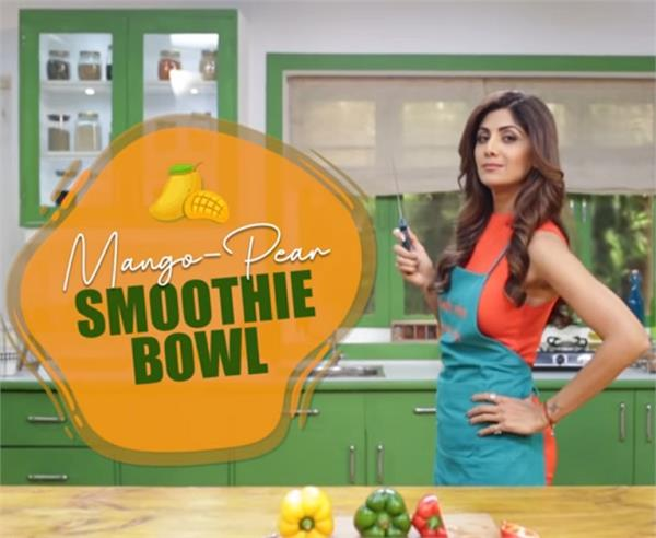 शिल्पा की तरह बच्चों को बनाकर दें Mango Pear Smoothie Bowl