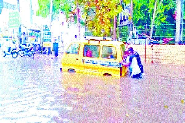 city submerged with torrential rain