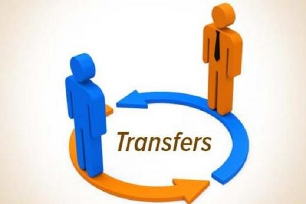 transfer in food supply department