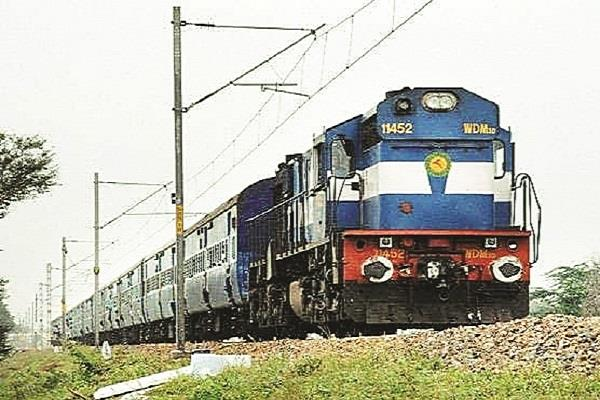 railway ministry gift for sultanpur lodhi