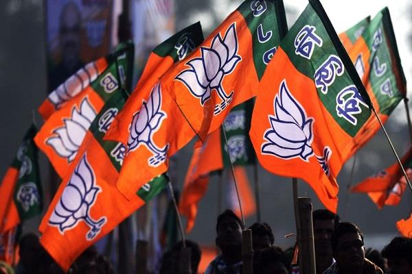 bjp leader insists on corporate officers resigns from post