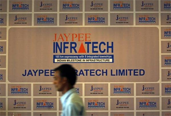 jp infratech 9 days for loan disbursement incompetence solution
