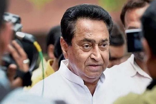 cm kamal nath political incident cabinet committee of political affairs