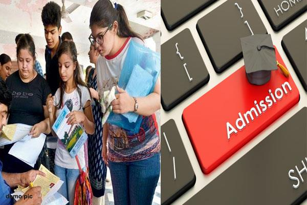 evcg will help 1089 students in admission to undergraduate