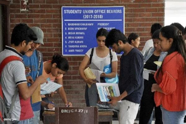 third cutoff list issued in du will start from today admission for st ews