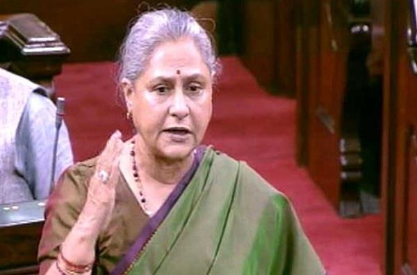 jaya bachchan s different appearance in parliament