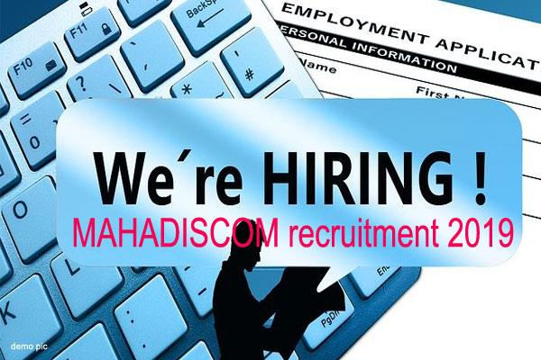 mahadiscom recruitment 2019 for 7000 posts