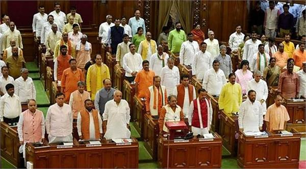 question can not be done in up assembly due to opposition