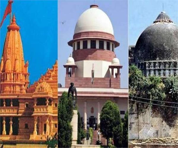 ayodhya case different reactions of parties