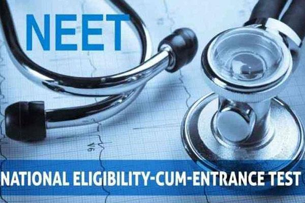 neet 2019 will soon be the result of the second round of allocation list