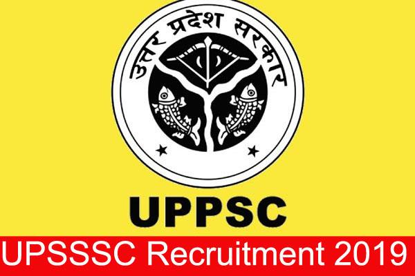 upsssc recruitments for 12th pass in uttar pradesh such applications
