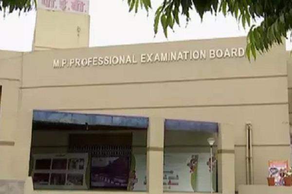expose scandal of vyapam in 3 months