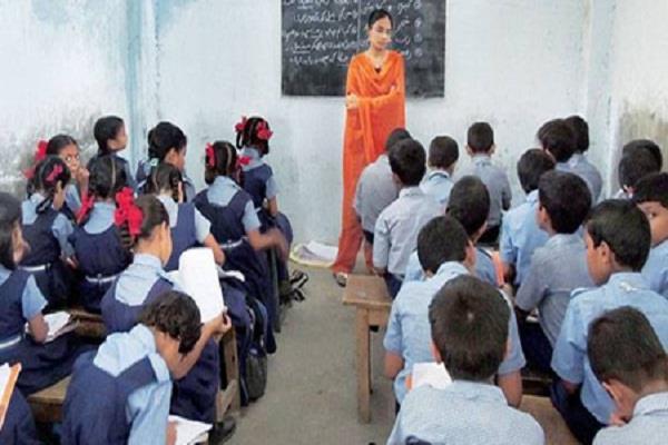 free more than 2700 post of principal headand teacher in school