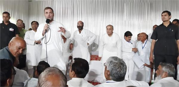 amethi my home family will not leave it rahul