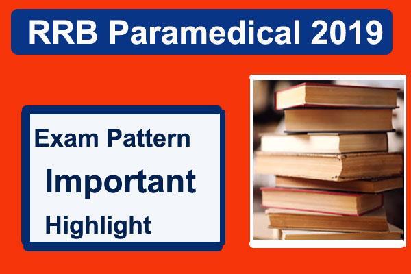 rrb paramedical 2019 starting tomorrow paramodical examination