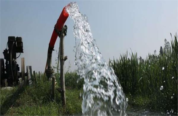 order to prepare proposal regarding drinking water
