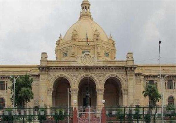 notification issued for 11 seats of legislative council in uttar pradesh