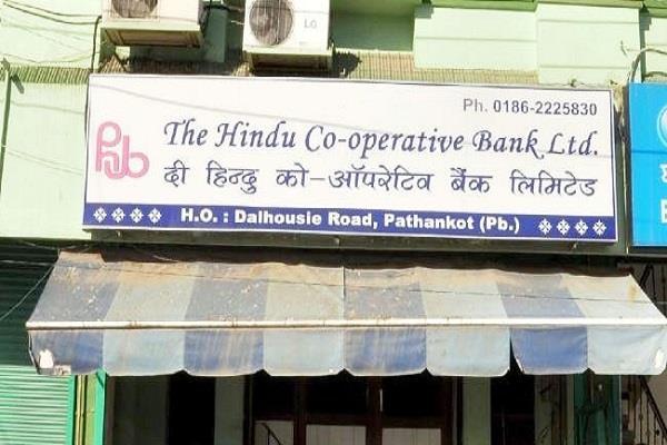 big action of hindu bank on defaulter npa holder arrested