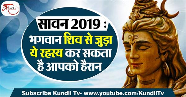 this secret oflord shiva can surprise you