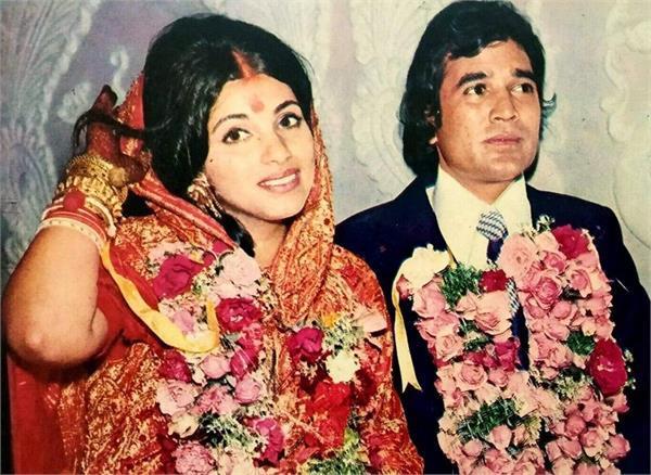 डिंपल के बाद इस एक्ट्रेस के प्यार में पड़े थे राजेश खन्ना, बाद में हुआ अफसोस