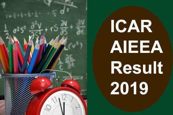 icar aieea result 2019 icar entrance exam results released soon