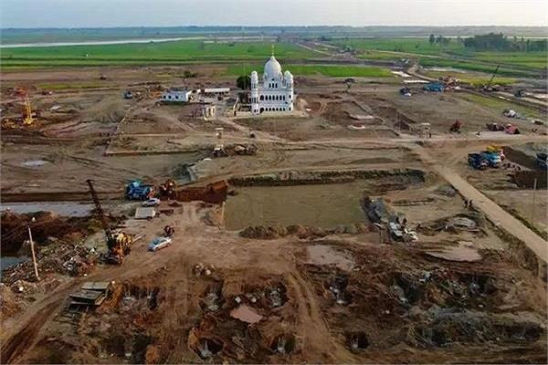 telescope again for darshan of shri kartarpur sahib
