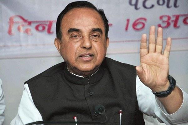 sued registered on subramanian swamy