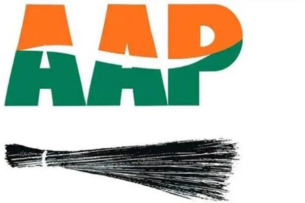 aam aadmi party key meeting started discussion power movement