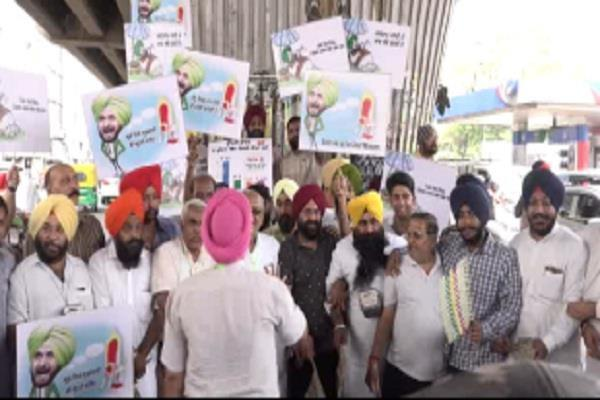 akalis protest against the government