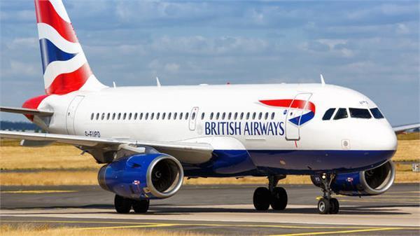वेतन विवादः पायलटों की हड़ताल को