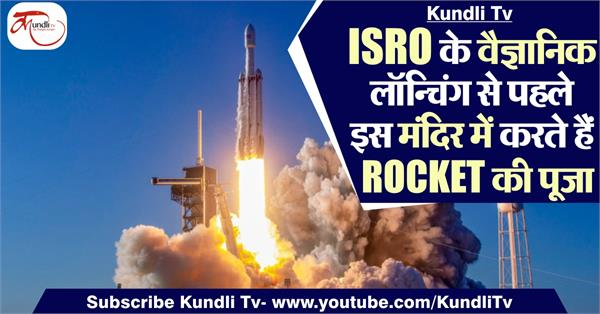 superstition of chandrayaan isro scientists