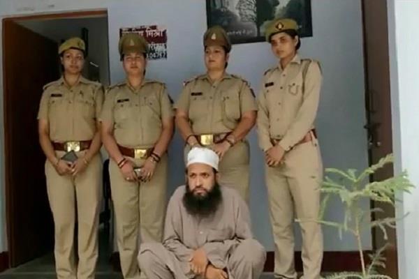 amu s maulvi raped arrested 9 year old girl